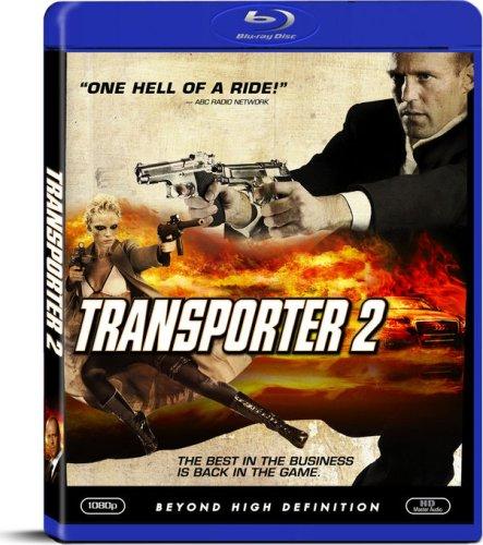 Транспортер 2 игры авито россия продажа транспортер т4 бензин